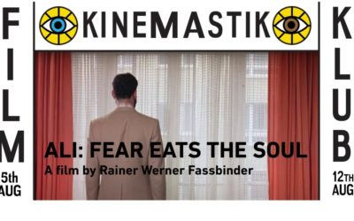 """Ali. Fear Eats The Soul"" by Rainer Werner Fassbinder, Germany 1974"